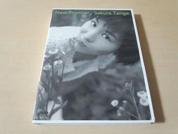 丹下桜DVD「ニュー・フロンティアNEW FRONTIER」●