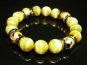 才能開花 四神獣オニキス×ゴールデンタイガーアイブレスレット 12mm数珠