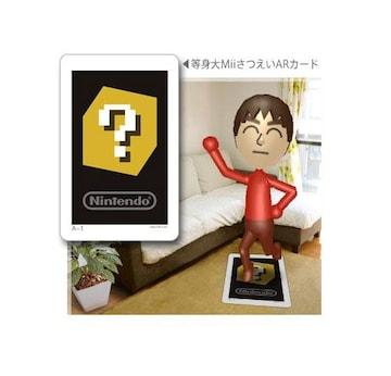クラブニンテンドー 3DS 等身大MiiさつえいARカード