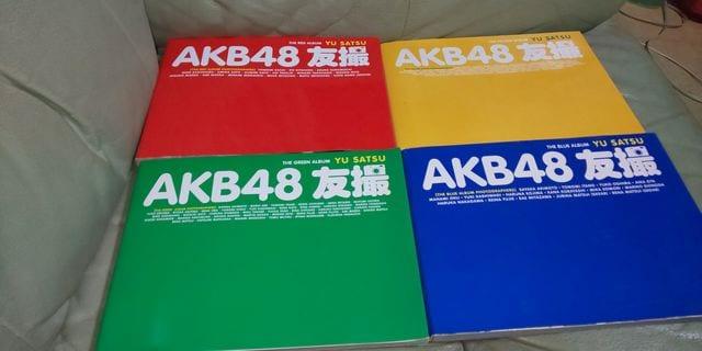【送料無料】AKB友撮 写真集4冊セット  < タレントグッズの