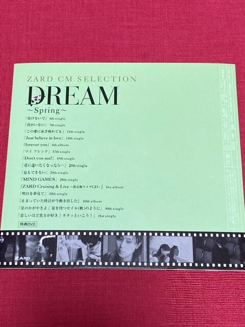 【送料無料】ZARD(BEST)初回盤2CD+1DVD < タレントグッズの
