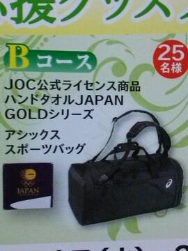 JOC公式ライセンス◇ハンドタオル JAPAN GOLDシリーズ & アシックス スポーツバッグ◇
