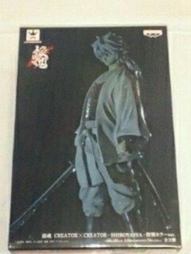 銀魂 CREATOR ×CREATOR SHIROYASYA 白夜叉 特別カラー