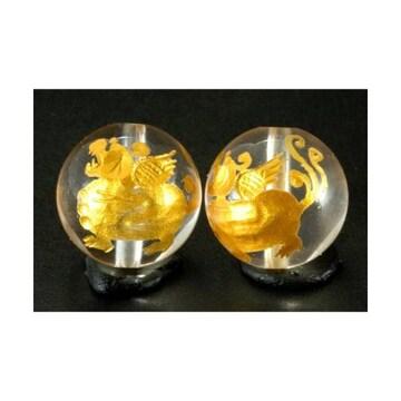 ☆神獣ヒキュウ左向き☆14mm金色水晶ビーズ1個