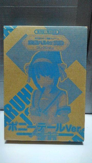 涼宮ハルヒの胸像コレクションフィギュア 2種 新品未開封 < アニメ/コミック/キャラクターの