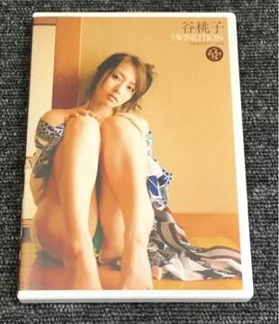 送料無料 谷桃子 MOMOKO TANI DVD SWINuTION