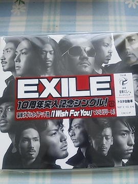 EXILE   I Wish For You   CD+DVD