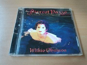 大沢樹生CD「ピエロ・パッツォPierrotPazzo」光GENJI●