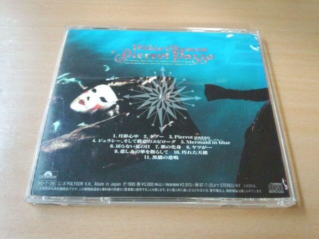 大沢樹生CD「ピエロ・パッツォPierrotPazzo」光GENJI● < タレントグッズの