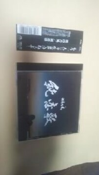 湘南乃風 / 純恋歌    帯付き盤