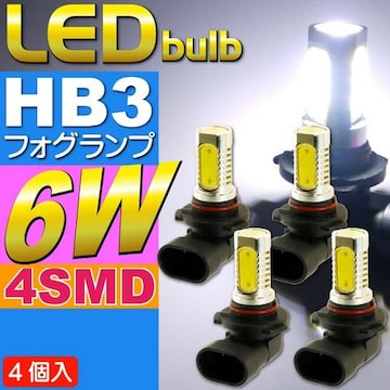 6W LEDフォグランプHB3(9005)ホワイト4個 超明るいSMD as266-4