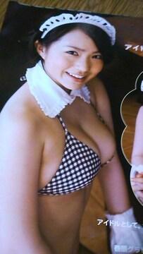 ☆谷澤恵里香〔アイドリング〕グラビア雑誌からの切り抜き