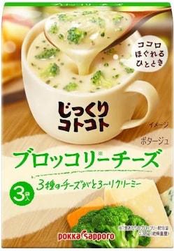 カップスープ「ブロッコリーチーズ」3袋入☆