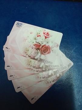 500円 QUOカード クオカード ピンクのブーケ ギフト 未使用 1