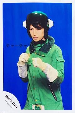 関ジャニ∞大倉忠義さんの写真♪♪    103