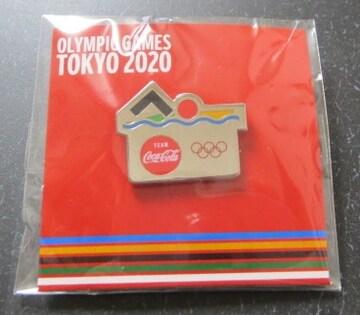 コカコーラ東京オリンピック2020 ピンバッチ「水泳」