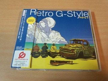 Retro G-Style CD「Party 3」少年時代カヴァー●
