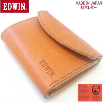 送料無料 エドウィンEDWIN 栃木レザー三つ折り財布 日本製595-BN
