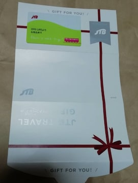 JTB トラベルギフト 50000円分 旅行券 ギフトカード