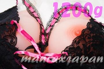 グラビア級★シリコンバストst 1.2kg 人工乳房★女装豊胸性転換