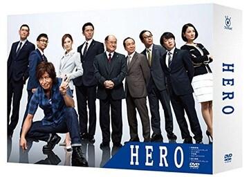 ■DVD『HERO DVD-BOX』木村拓哉 北川景子