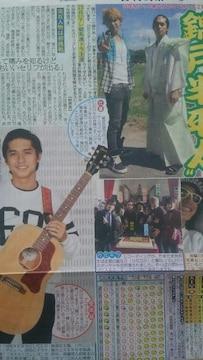 関ジャニ∞ 錦戸亮◇2015.10.17日刊スポーツSaturdayジャニーズ