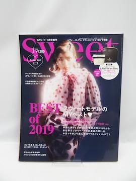 2006 Sweet(スウィート) 2020年 1 月号増刊