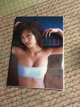 安田美沙子 写真集 aroma 初版