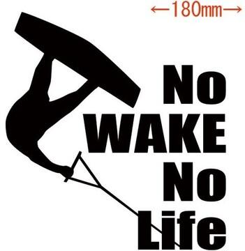 カッティングステッカー No WAKE No Life (ウェイクボード)・6