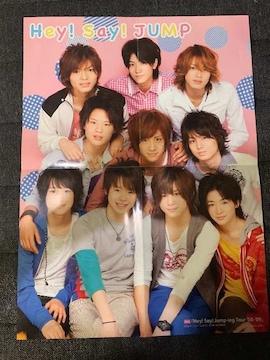 【Hey!Say!JUMP】【櫻井翔】【横山裕】雑誌付属/ミニポスター
