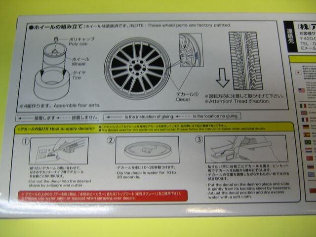 アオシマ 1/24 ザ・チューンドパーツ No.48 ボルクレーシング RE30 19インチ < ホビーの