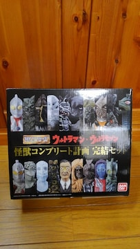 HGシリーズ、ウルトラマント怪獣コンプリート計画完結セット
