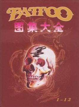 刺青 参考本 TATTOO 図集 赤 �E【タトゥー】