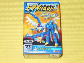 カバヤ★トライソルジャー 3 ドラゴンソルジャー B