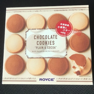 ♯新商品♯ROYCE' ロイズチョコクッキーズ[プレーン&ココア]