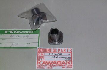 川崎 A1 A1SS A7 A7SS ポイント・カム 1個 絶版新品