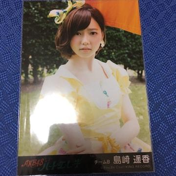 AKB48 島崎遥香 ハートエレキ 生写真