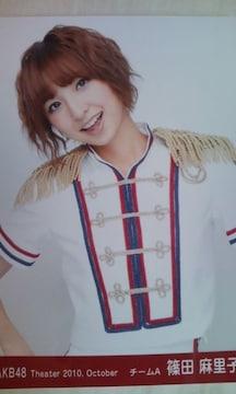 AKB48 2010 October 篠田麻里子 �A