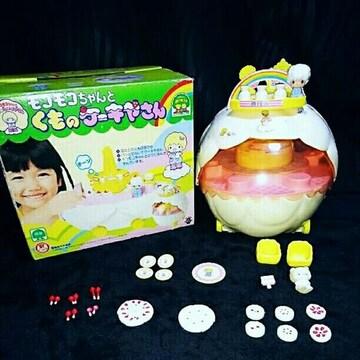 モコモコちゃんとくものケーキやさん 昭和レトロ こえだちゃん