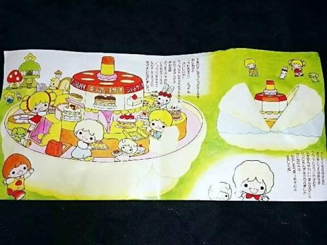 モコモコちゃんとくものケーキやさん 昭和レトロ こえだちゃん < おもちゃの