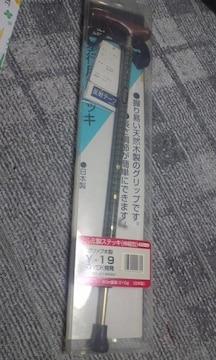 アルミ製歩行用ステッキ  伸縮型 日本製。