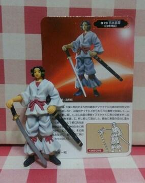 『日本武尊(ヤマトタケルノミコト)』カバヤ世界の神話第一集