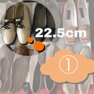MOGA薄ベージュ革靴22,5cm190915-1
