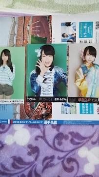 AKB48写真 峯岸セット