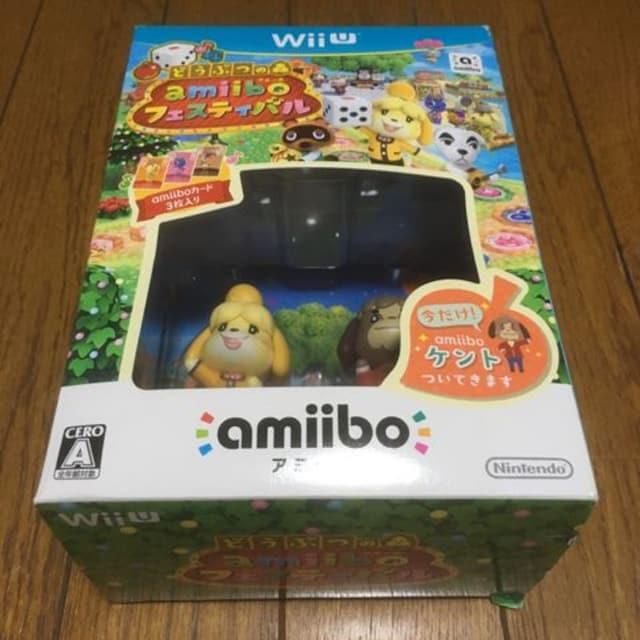 Wii U どうぶつの森 amiiboフェスティバル ソフト新品 おまけ付