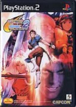 ☆PS2ソフト☆カプコンVS.SNK2 ミリオネアファイティング2001☆