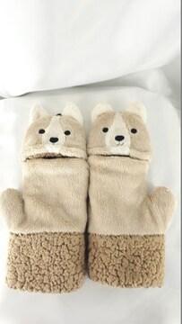 ★超可愛い(^O^)ワンちゃん!指が出せるふかふか2ウェイ手袋