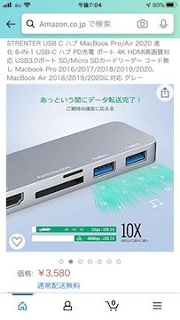 USB C ハブ MacBook Pro/Air 2020 進化 6-IN-1 USB-C ハブ PD充