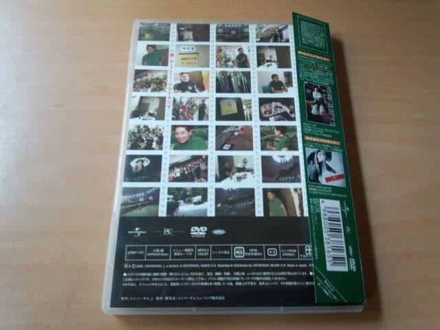 雅MIYAVI DVD「LIVE in 日本武道館 のり子の一日。編」2004年● < タレントグッズの