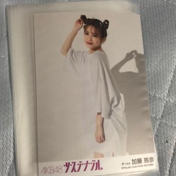 即決 AKB48 加藤玲奈 サステナブル 劇場盤 生写真
